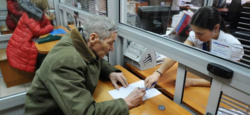 Пенсионер подписывает документы картинка