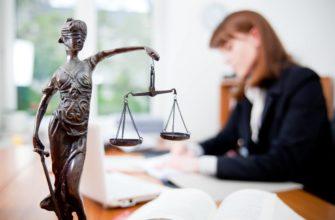 Юристы картинка