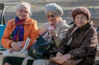пенсионеры картинка