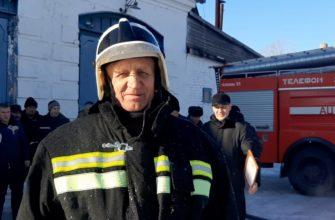 пожарный картинка