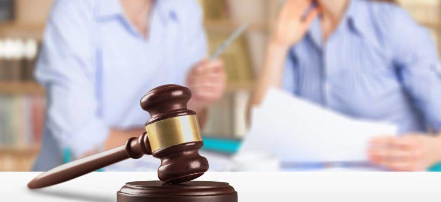развод через суд картинка