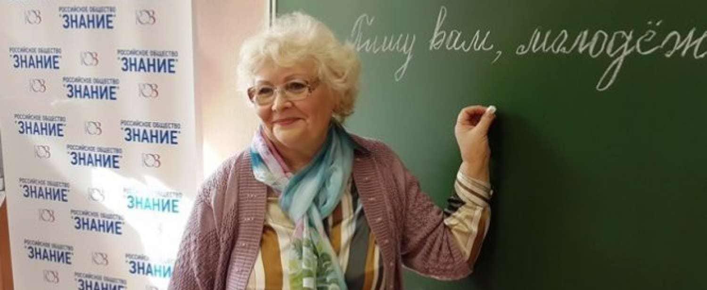 учитель пишет на доске картинка